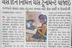 NEWSPAPER-COVERAGE-1-Jaimin-Patel