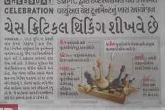 NEWSPAPER-COVERAGE-2-Jaimin-Patel