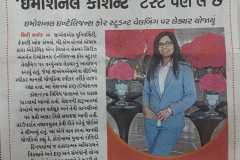 WhatsApp-Image-2021-06-23-at-7.20.13-AM-Aashal-Bhatt
